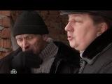 Лесник 2 сезон 46 серия (23.04.2013)