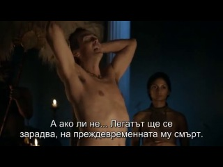 Spartacus - Lucy Lawless Naked - Sex Scene 4